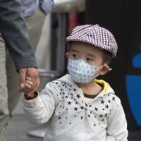 Photo : Ng Han Guan/AP/SIPA