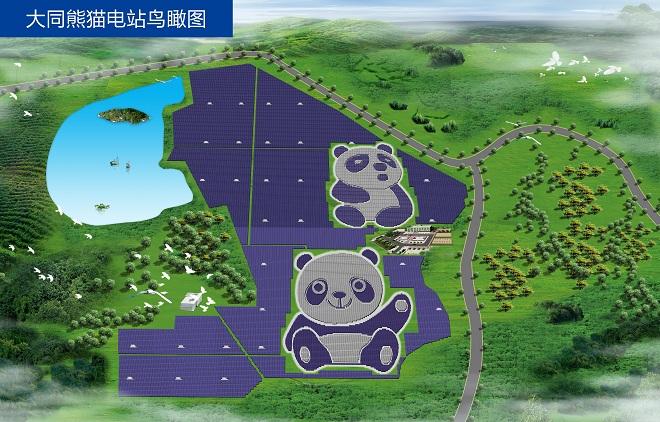 Une centrale solaire construite… en forme de panda — Chine