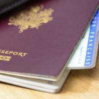 Méga-fichier d'identités : le Conseil national du numérique met le holà