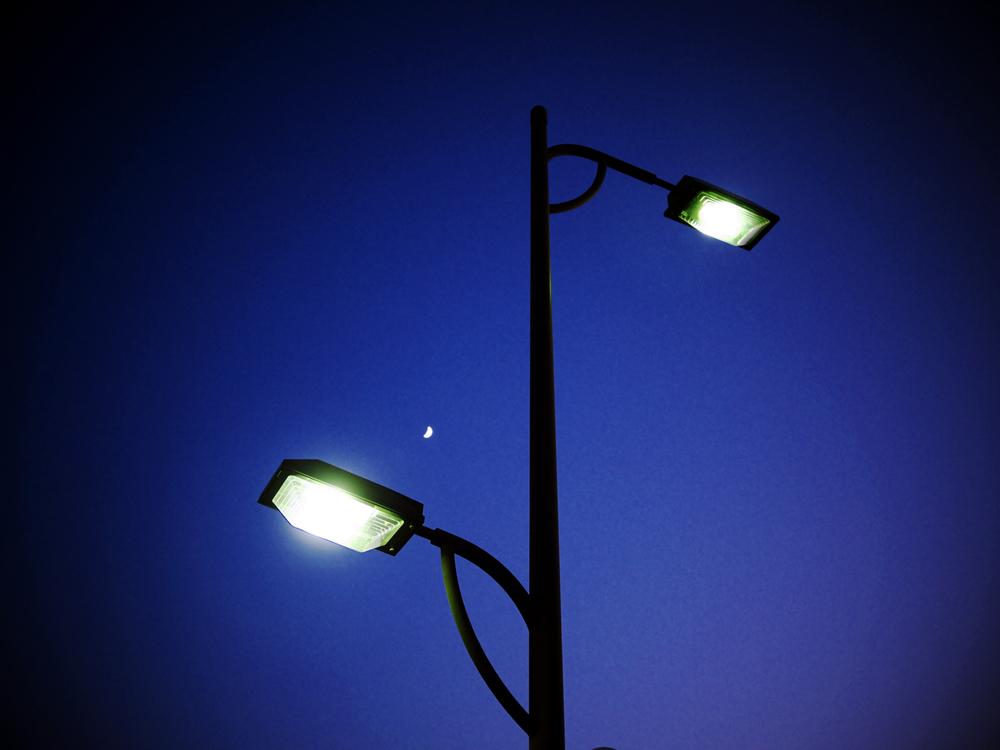 kara   le lampadaire intelligent